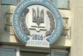 Аграрные вузы Харькова объединять не будут